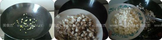 三菇饭卷Er.jpg