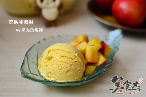 芒果奶油冰激淋Qs.jpg