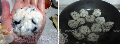 黑玉米糯米餅Mg.jpg