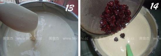 蔓越莓奶酪戚風蛋糕XE.jpg