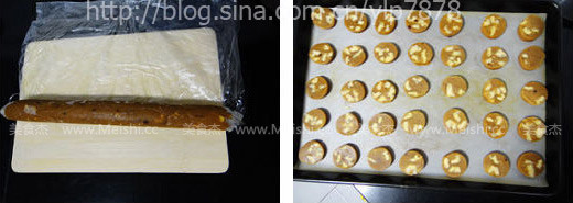红糖核桃饼干uJ.jpg