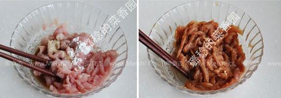 魚香肉絲fK.jpg
