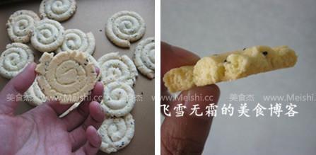 黑芝麻蛋白饼干ki.jpg