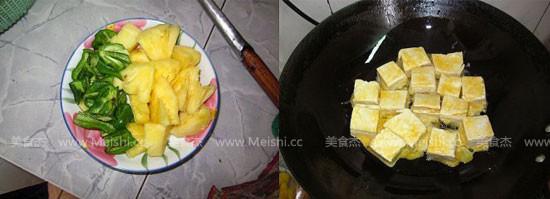 菠萝咕噜豆腐cI.jpg
