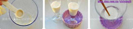 山药紫薯牛奶冻nI.jpg