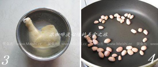 口水鸡nP.jpg