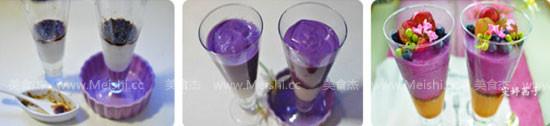 山药紫薯牛奶冻VQ.jpg
