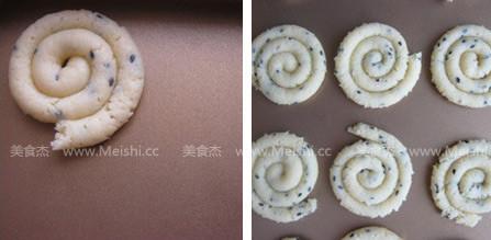 黑芝麻蛋白饼干ao.jpg