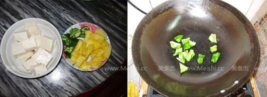 菠萝咕噜豆腐Gs.jpg