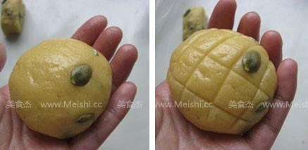 南瓜子菠蘿包hD.jpg
