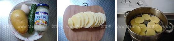 土豆泥沙拉pP.jpg