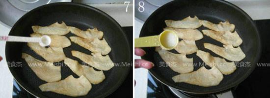 白灵菇烤肠卷WJ.jpg