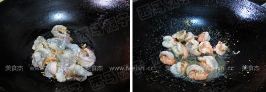 荔枝虾球Sf.jpg