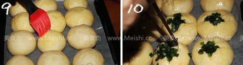 蔥香面包HD.jpg