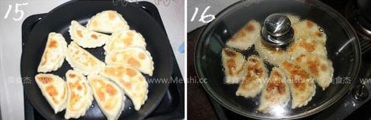 虾皮鸡蛋韭菜盒子yu.jpg