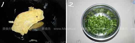 虾皮鸡蛋韭菜盒子UX.jpg