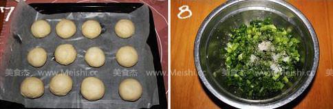 蔥香面包Mm.jpg
