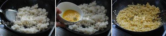 大黄鸭黄金咖喱饭kr.jpg
