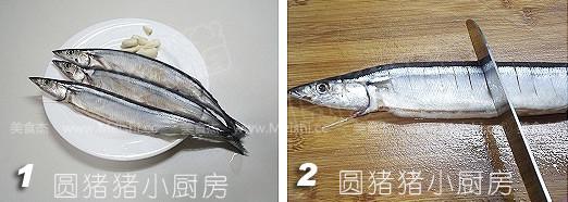 蒜香秋刀鱼Fb.jpg