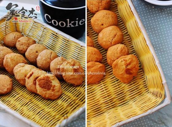姜核桃饼干Cv.jpg