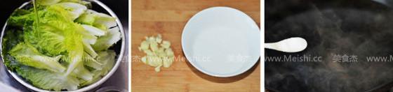 蚝油生菜Fx.jpg