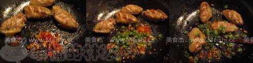 蚝油剁椒鸡翅Ds.jpg