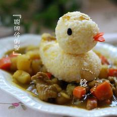 大黄鸭黄金咖喱饭的做法