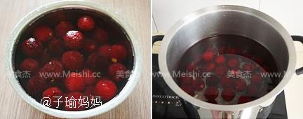 杨梅饮Pc.jpg