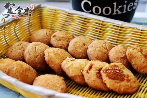 姜核桃饼干VN.jpg