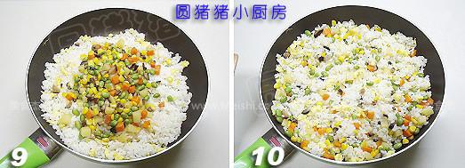 五色健康炒饭pk.jpg