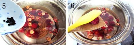 冰糖杨梅汁dx.jpg