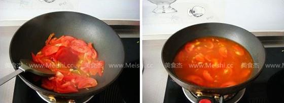 番茄鱼片汤Dp.jpg