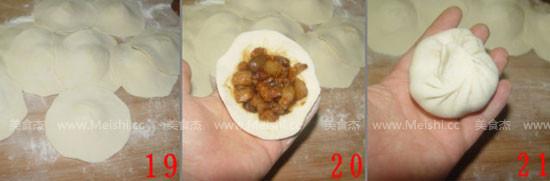 香菇卤肉包bz8.jpg
