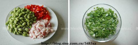 盐菜毛豆米Ug.jpg