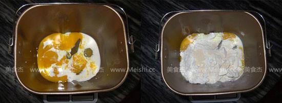 雞蛋吐司yP.jpg