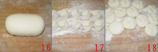 香菇卤肉包CR.jpg