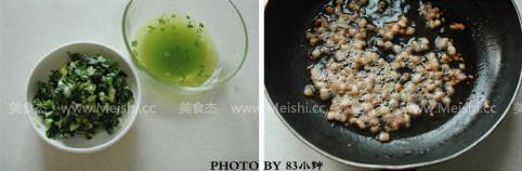 盐菜毛豆米hl.jpg