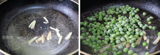 豌豆虾仁烩玉子豆腐bR.jpg