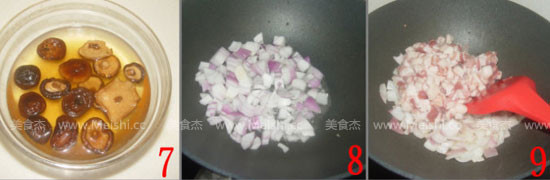 香菇卤肉包bz4.jpg