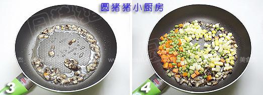 五色健康炒饭Op.jpg