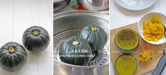 西式蔬菜浓汤Kd.jpg