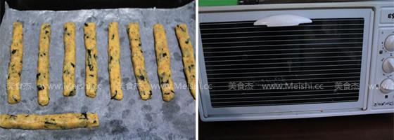 海苔肉松饼干TL.jpg