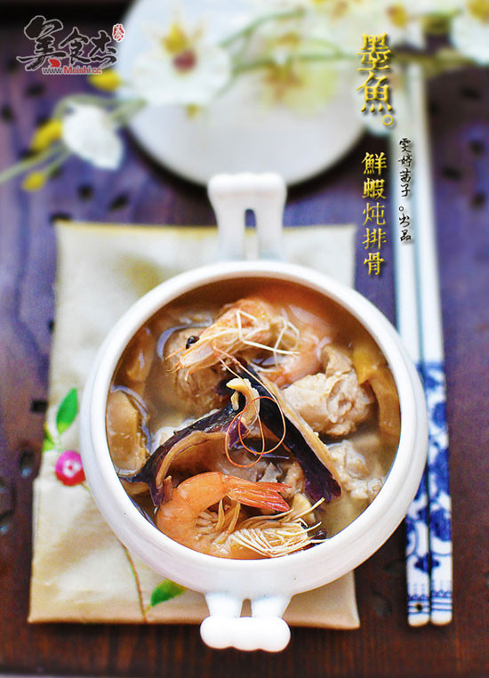 墨鱼鲜虾炖排骨Wn.jpg
