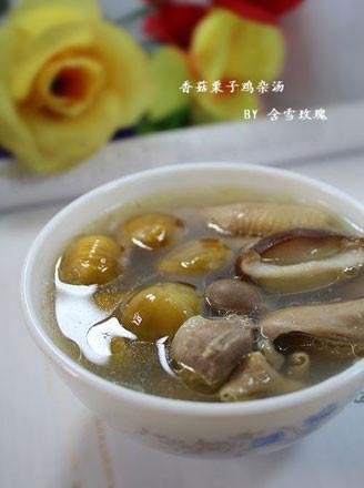 香菇栗子鸡杂汤