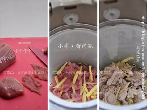 猪肉泥lb.jpg