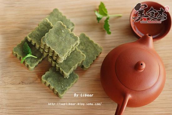 自制綠豆糕nA.jpg