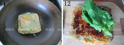 香酥鸡蛋灌饼FZ.jpg