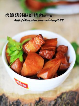 杏鲍菇韩味红烧肉的做法