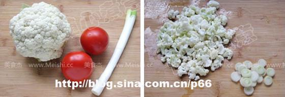 番茄椰菜花fz.jpg
