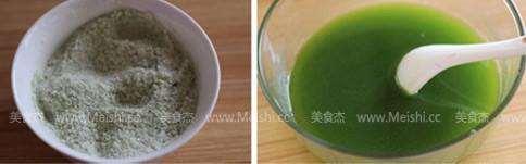 抹茶水果涼粉hA.jpg